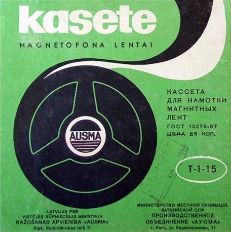 VA - Райские напевы №11, Песни 60-70 х гг (1960-1970 г)